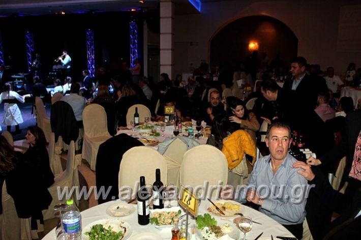 alexandriamou.gr_kleidi25.01.20IMG_9878
