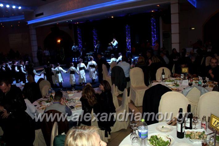 alexandriamou.gr_kleidi25.01.20IMG_9879