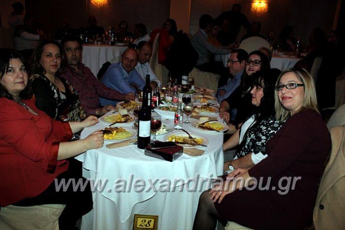 alexandriamou.gr_kleidi25.01.20IMG_9881