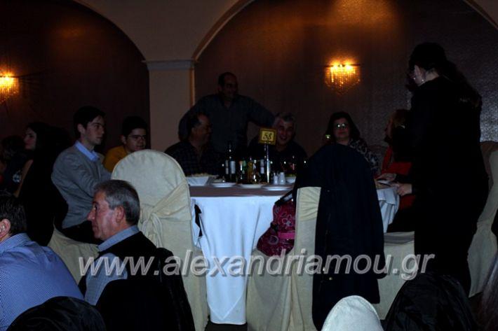 alexandriamou.gr_kleidi25.01.20IMG_9882