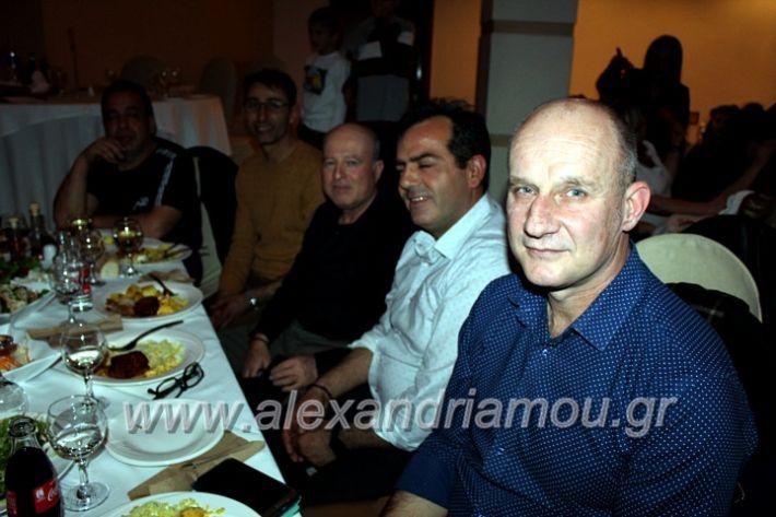 alexandriamou.gr_kleidi25.01.20IMG_9884