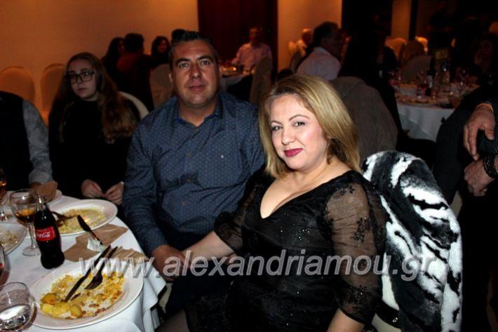 alexandriamou.gr_kleidi25.01.20IMG_9885