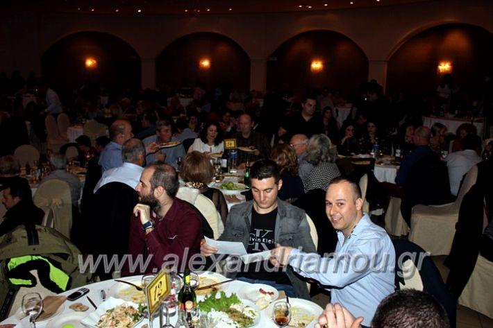 alexandriamou.gr_kleidi25.01.20IMG_9887