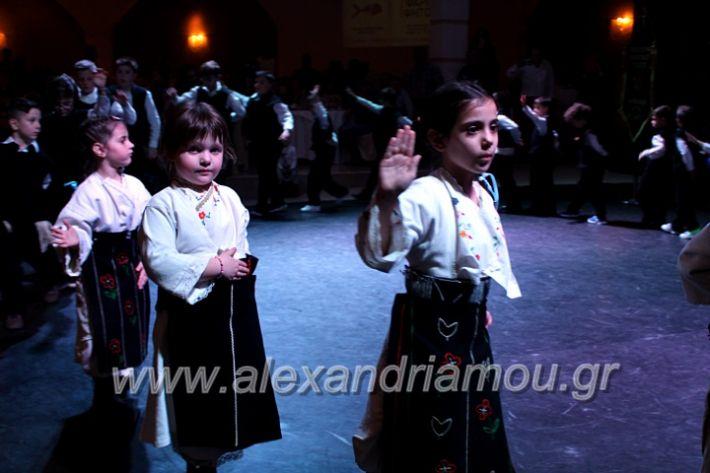 alexandriamou.gr_kleidi25.01.20IMG_9891