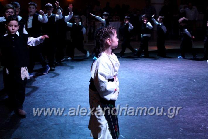 alexandriamou.gr_kleidi25.01.20IMG_9892