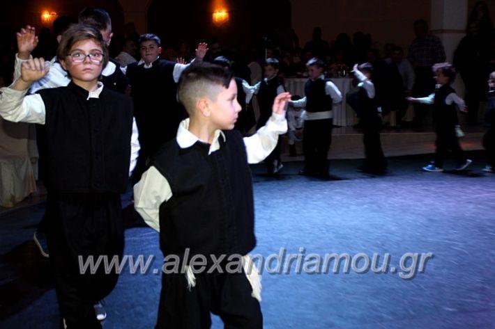 alexandriamou.gr_kleidi25.01.20IMG_9893