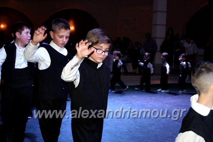 alexandriamou.gr_kleidi25.01.20IMG_9894