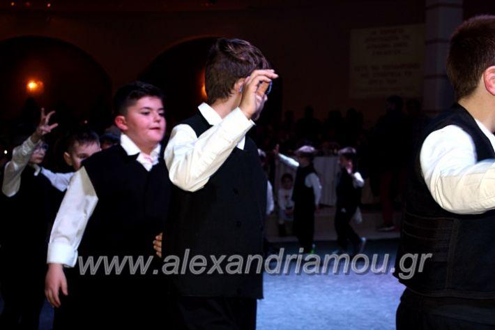 alexandriamou.gr_kleidi25.01.20IMG_9896