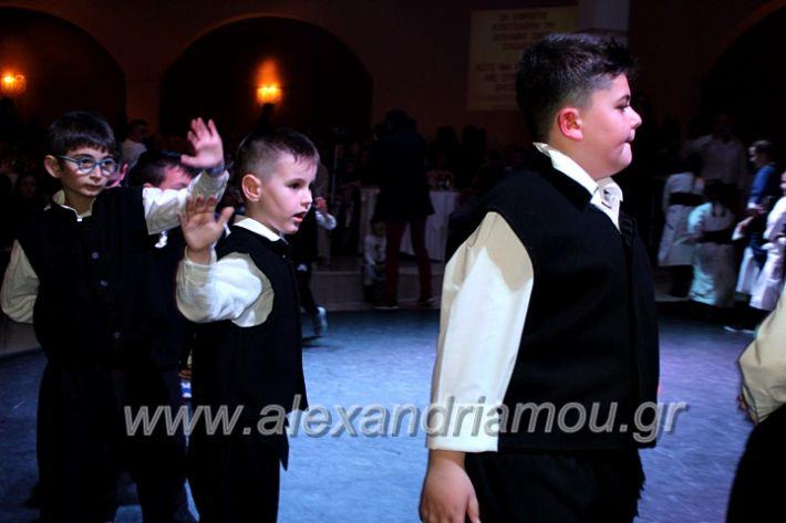 alexandriamou.gr_kleidi25.01.20IMG_9897