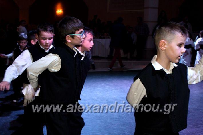alexandriamou.gr_kleidi25.01.20IMG_9898