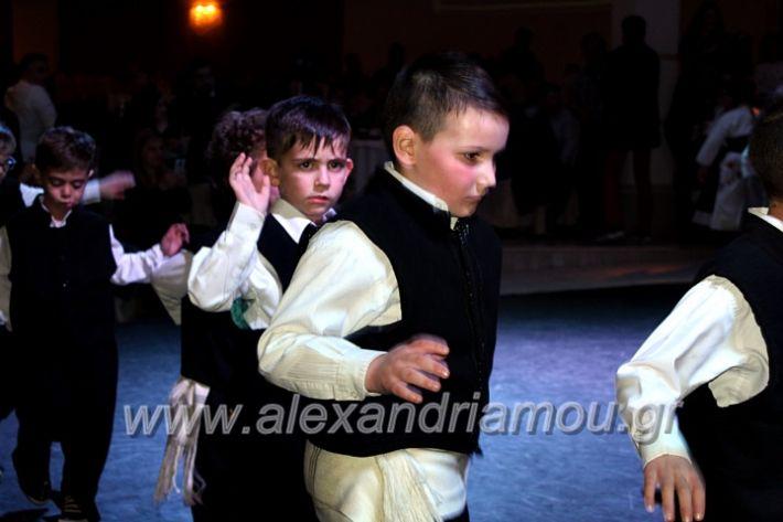 alexandriamou.gr_kleidi25.01.20IMG_9899