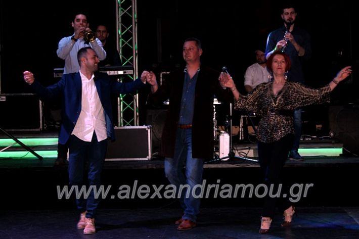 alexandriamou.gr_kleidi25.01.20IMG_9909
