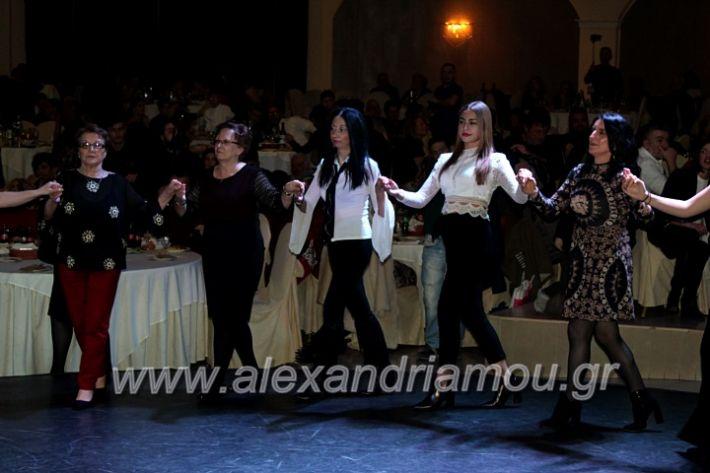 alexandriamou.gr_kleidi25.01.20IMG_9915