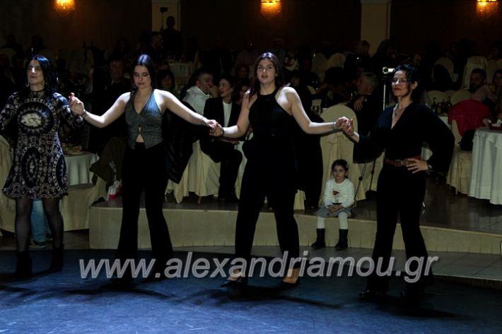 alexandriamou.gr_kleidi25.01.20IMG_9916