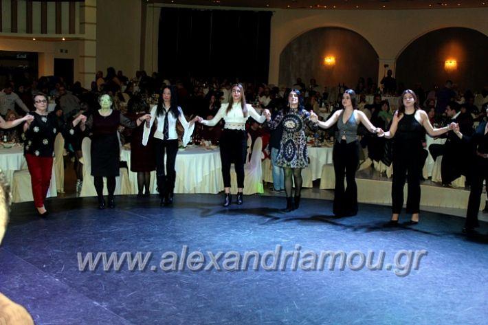 alexandriamou.gr_kleidi25.01.20IMG_9917
