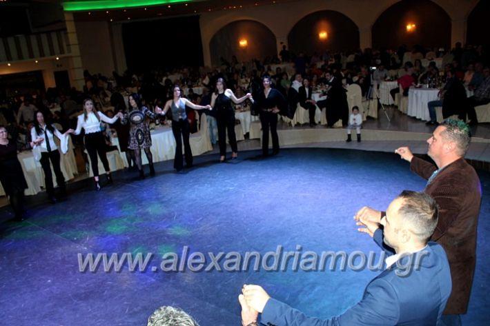 alexandriamou.gr_kleidi25.01.20IMG_9918