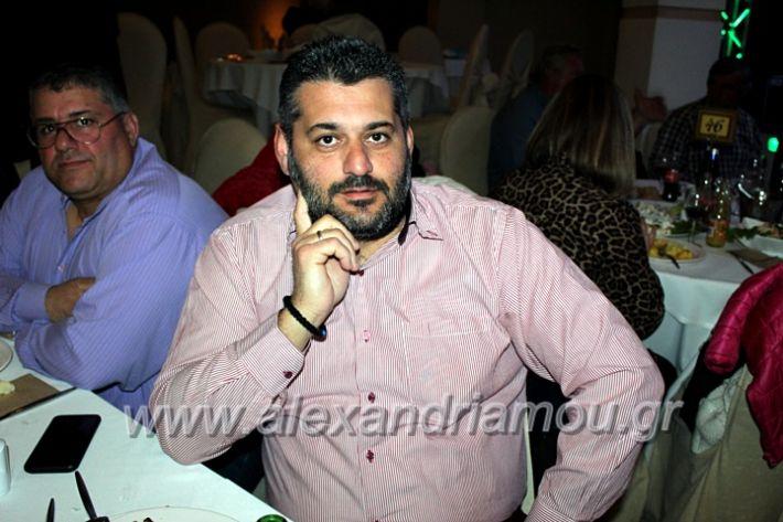 alexandriamou.gr_kleidi25.01.20IMG_9924