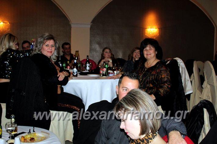 alexandriamou.gr_kleidi25.01.20IMG_9926