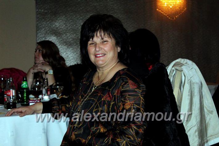 alexandriamou.gr_kleidi25.01.20IMG_9927