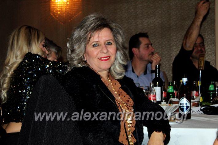 alexandriamou.gr_kleidi25.01.20IMG_9928