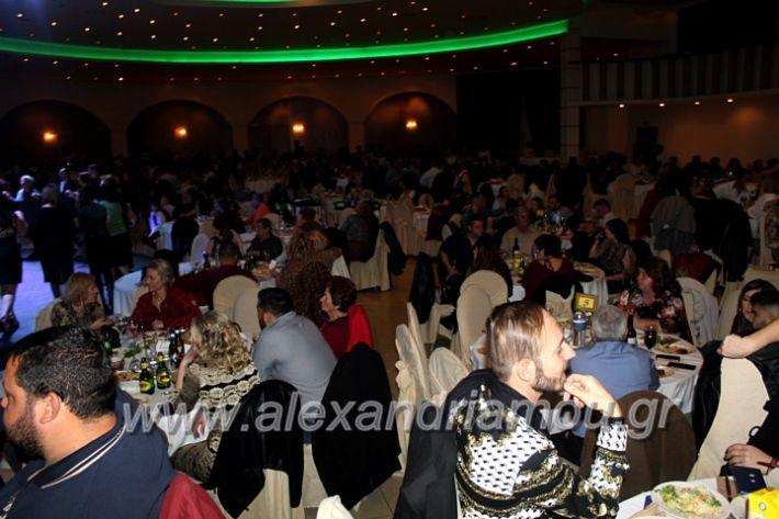alexandriamou.gr_kleidi25.01.20IMG_9929