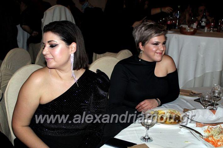alexandriamou.gr_kleidi25.01.20IMG_9931