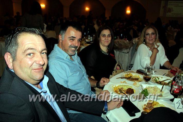 alexandriamou.gr_kleidi25.01.20IMG_9934
