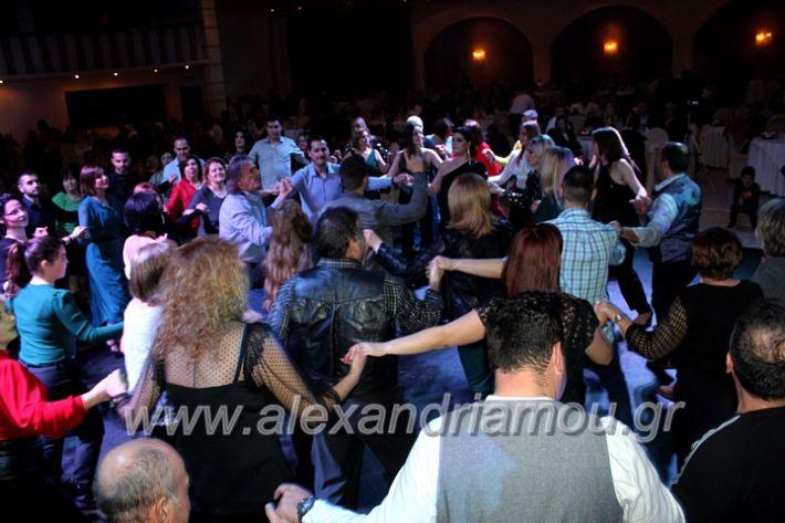 alexandriamou.gr_kleidi25.01.20IMG_9941