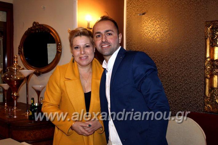 alexandriamou.gr_kleidi25.01.20IMG_9950