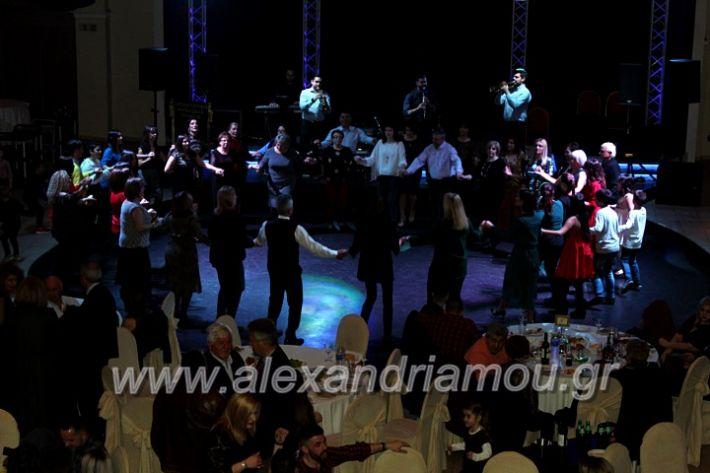 alexandriamou.gr_kleidi25.01.20IMG_9952