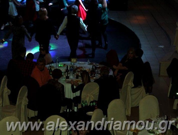 alexandriamou.gr_kleidi25.01.20IMG_9955