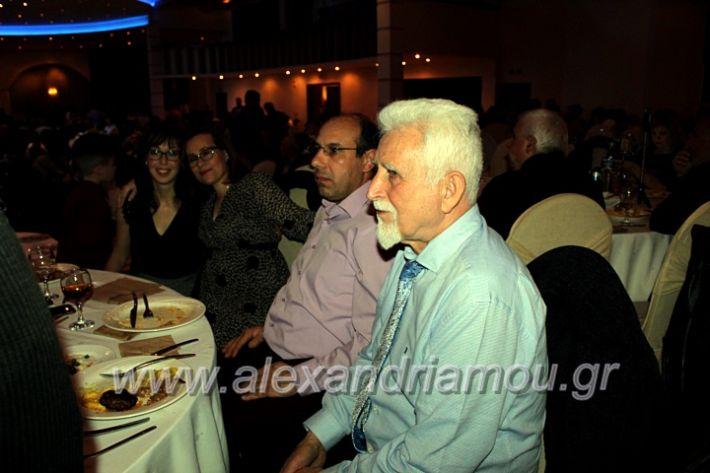 alexandriamou.gr_kleidi25.01.20IMG_9960