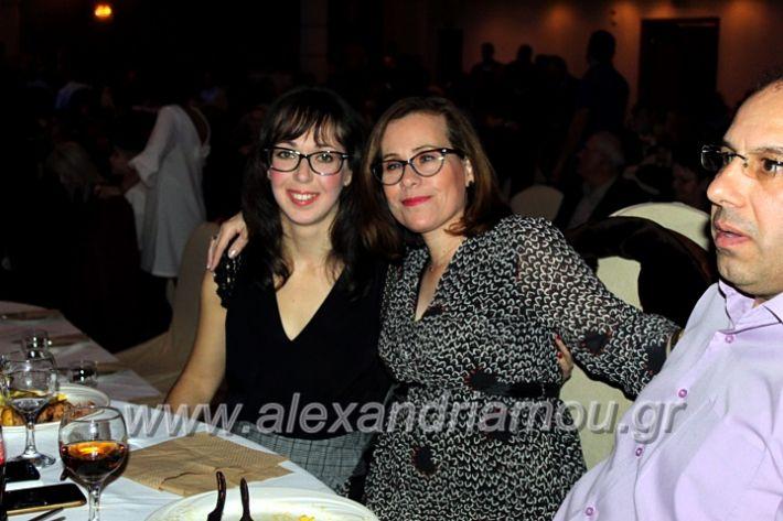 alexandriamou.gr_kleidi25.01.20IMG_9961