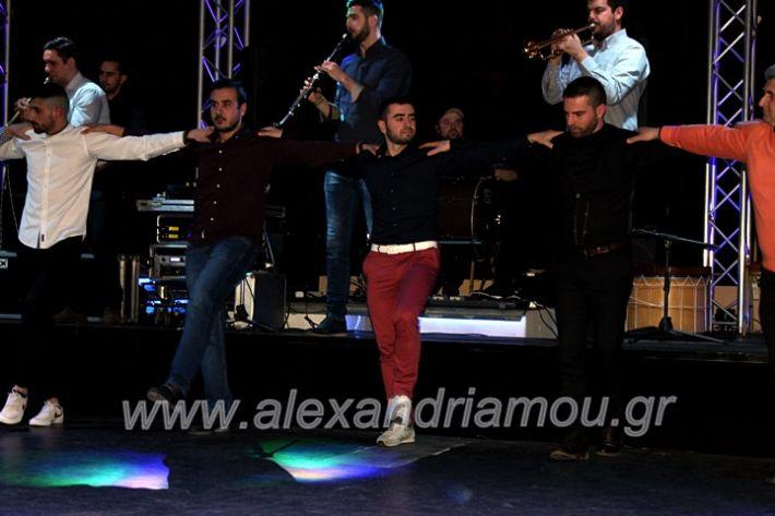 alexandriamou.gr_kleidi25.01.20IMG_9963