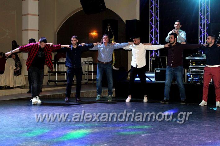 alexandriamou.gr_kleidi25.01.20IMG_9964