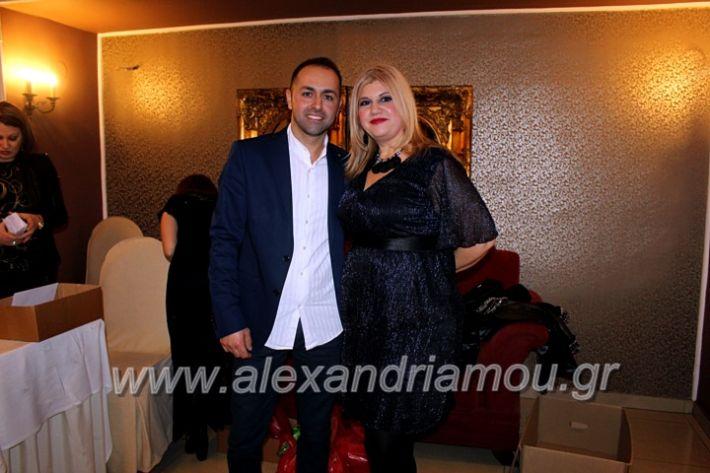 alexandriamou.gr_kleidi25.01.20IMG_9972
