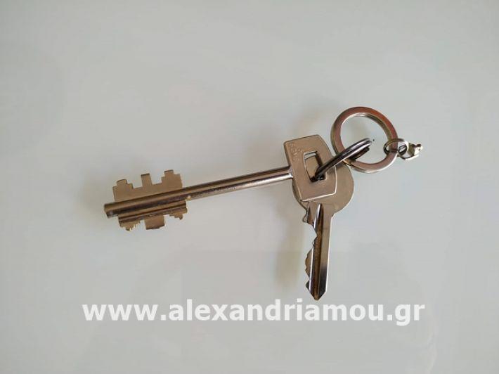 alexandriamou.gr_kleidia2019000