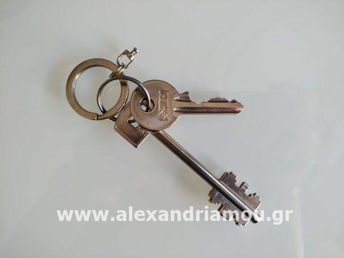 alexandriamou.gr_kleidia2019001