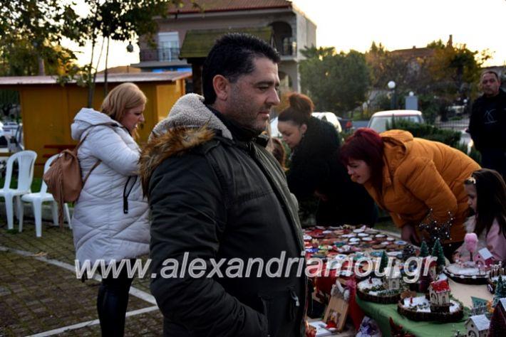 alexandriamou.gr_klididentro19DSC_0647