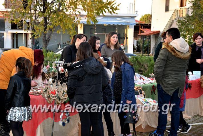 alexandriamou.gr_klididentro19DSC_0660