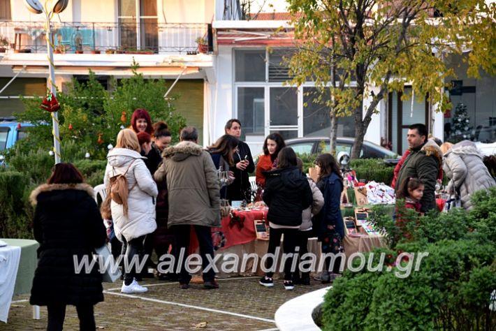 alexandriamou.gr_klididentro19DSC_0676