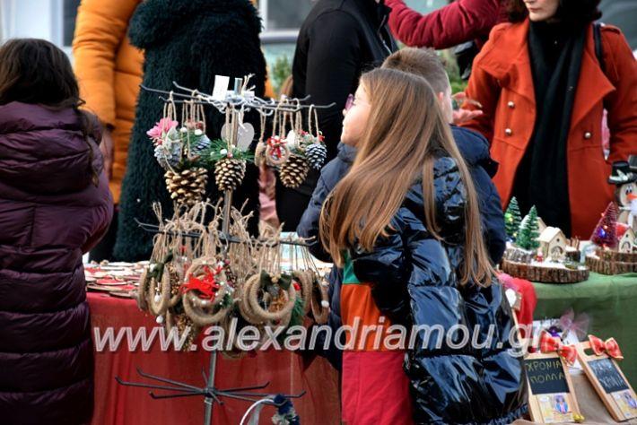 alexandriamou.gr_klididentro19DSC_0679