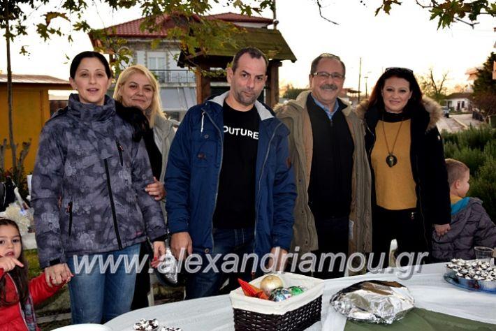 alexandriamou.gr_klididentro19DSC_0680