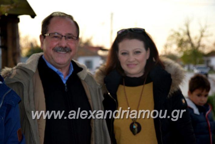 alexandriamou.gr_klididentro19DSC_0681