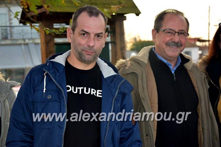 alexandriamou.gr_klididentro19DSC_0682
