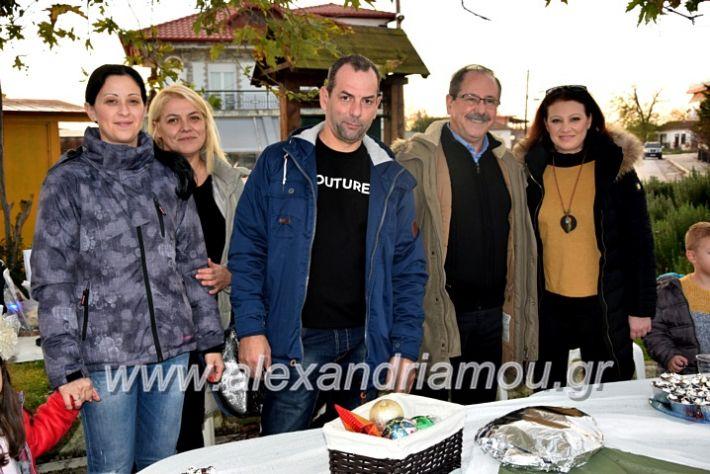 alexandriamou.gr_klididentro19DSC_0683