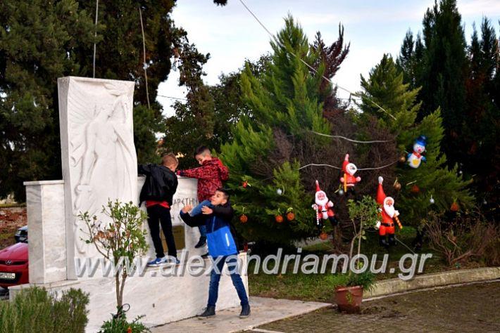 alexandriamou.gr_klididentro19DSC_0684