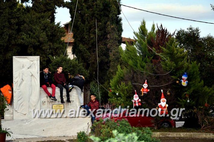 alexandriamou.gr_klididentro19DSC_0685