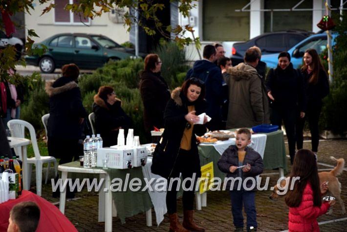 alexandriamou.gr_klididentro19DSC_0693
