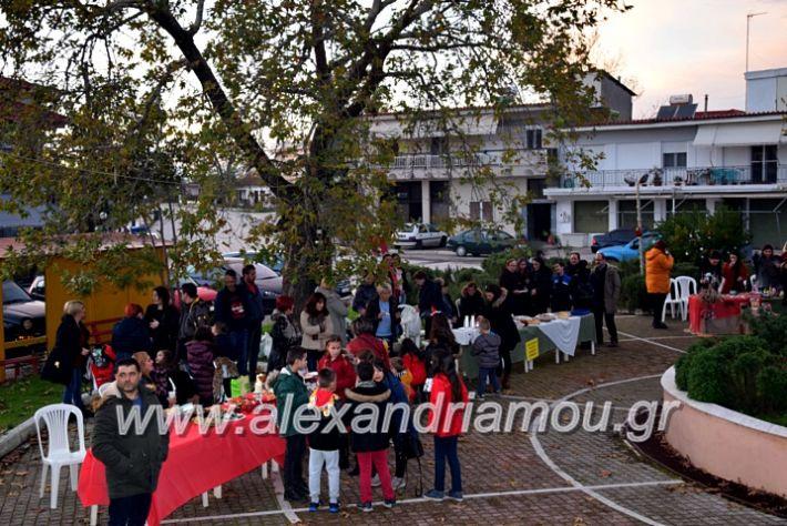 alexandriamou.gr_klididentro19DSC_0695